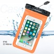 Waterproof Pouch 20m Caseproof®